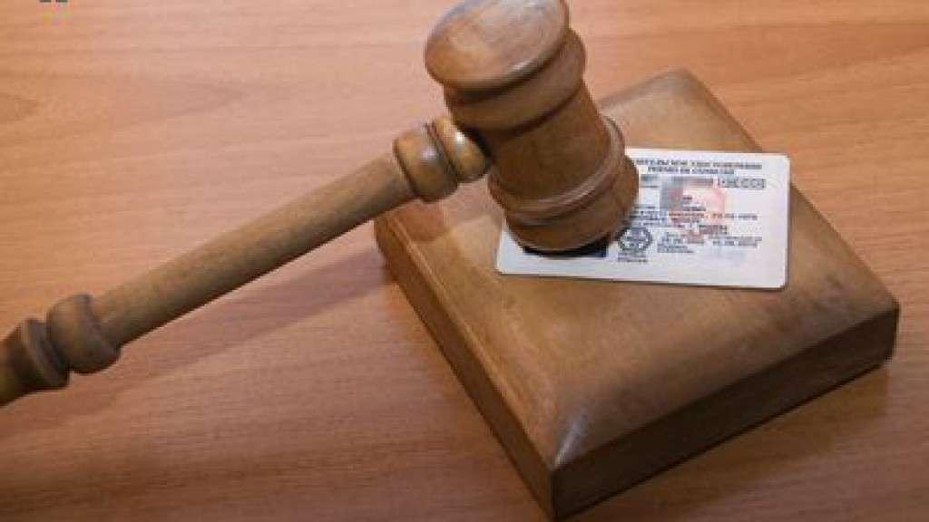 Юридическая помощь водительское удостоверение консультация киев украин