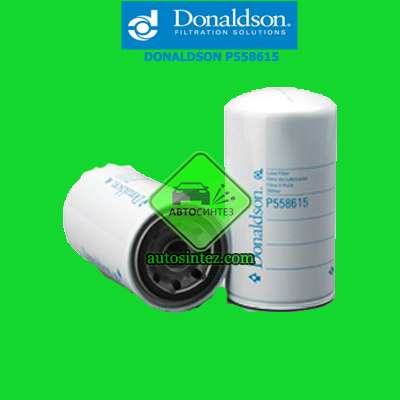 P558615 Фильтр масляный