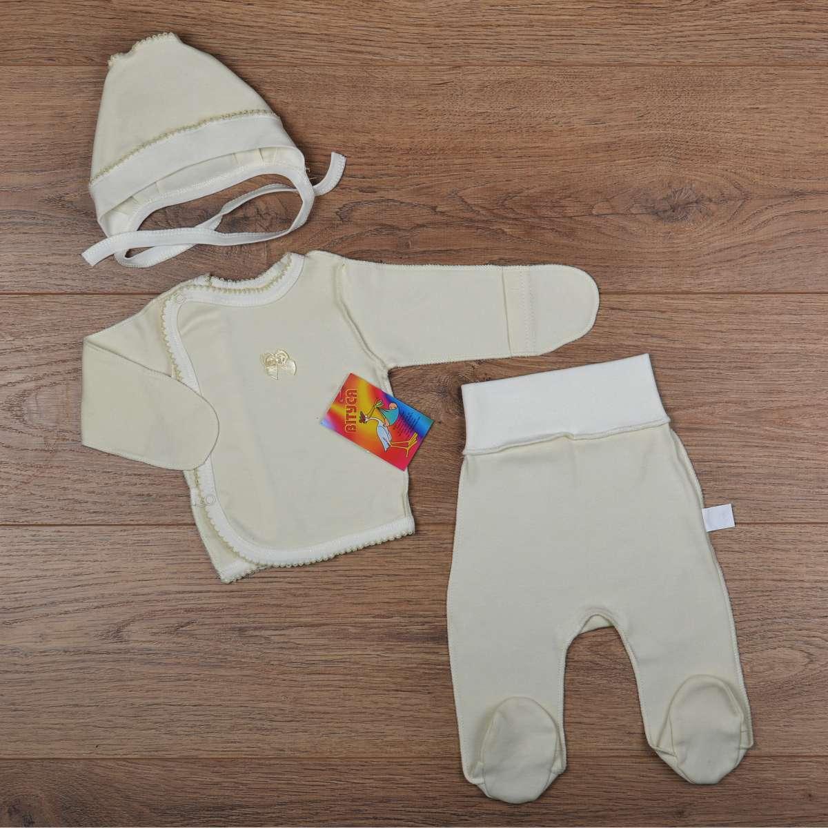Теплый комплект из 3-х предметов для новорожденного