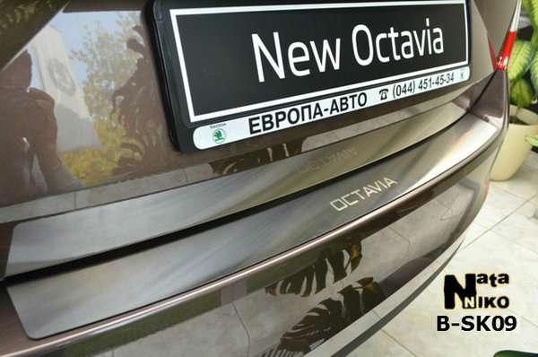 Skoda Octavia A7 Хром накладка на задний бампер