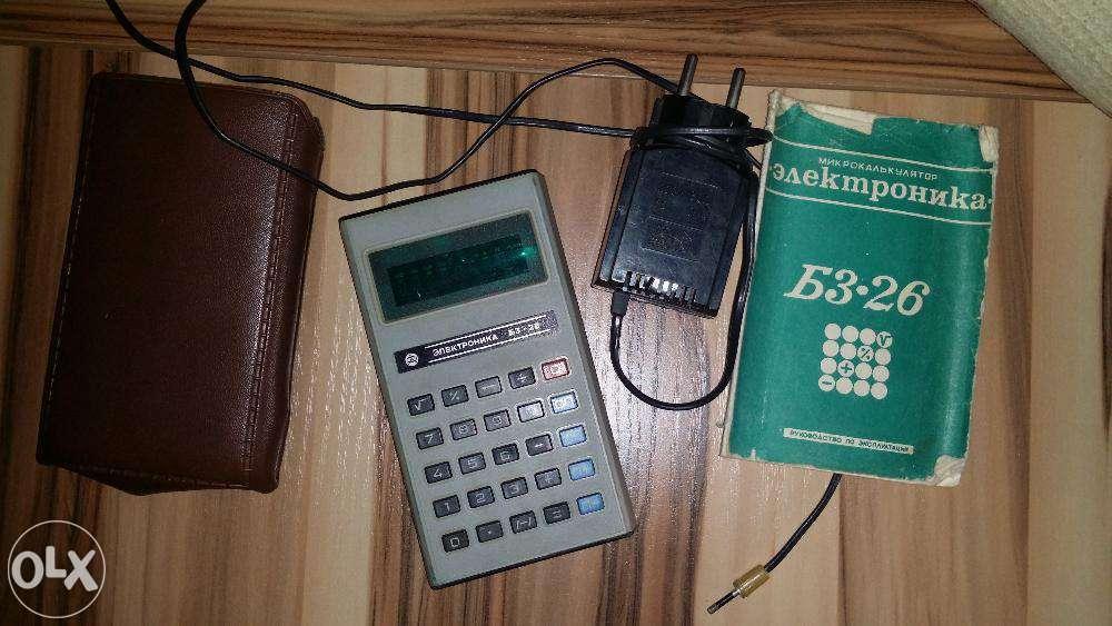 Калькулятор електроника б3-26 СССР