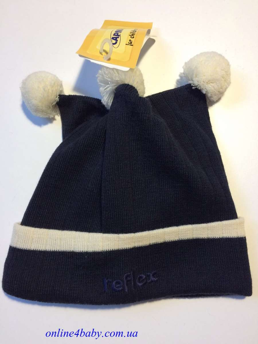 Детская шапочка Reflex на мальчика 4-8 лет