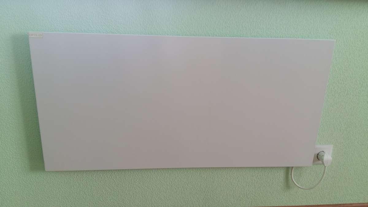 Инфракрасный керамический обогреватель Optilux 300 Н