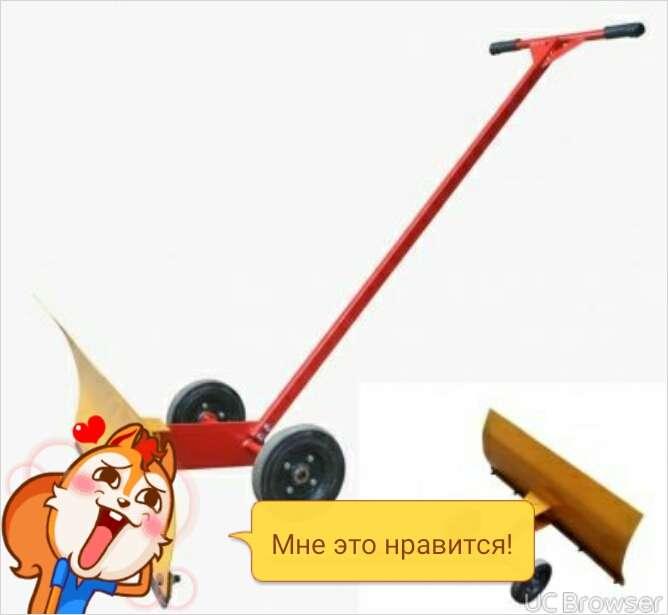 Снегоуборочный отвал лопата