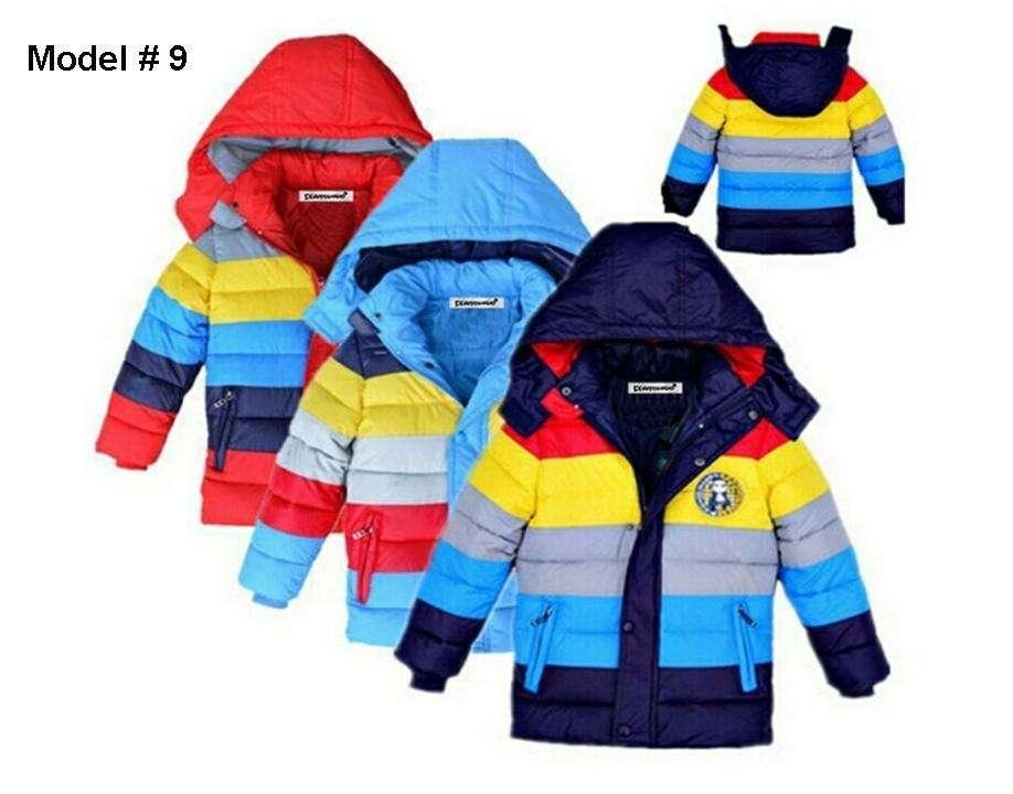 Детская куртка разноцветная