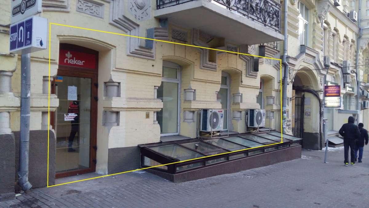 Торговое помещение на Пушкинской / Абсолютный фасад