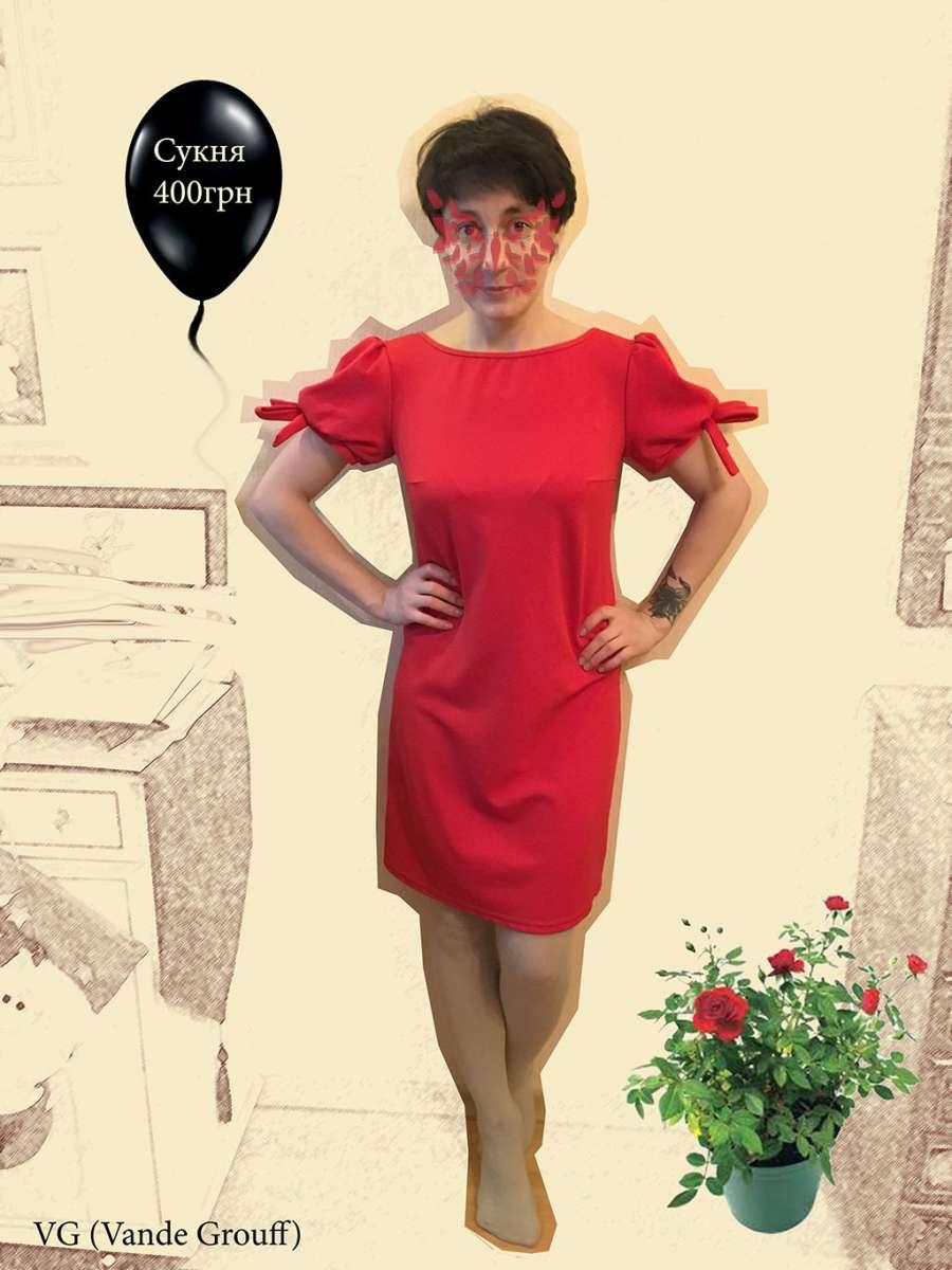 Сукня Vande Grouff