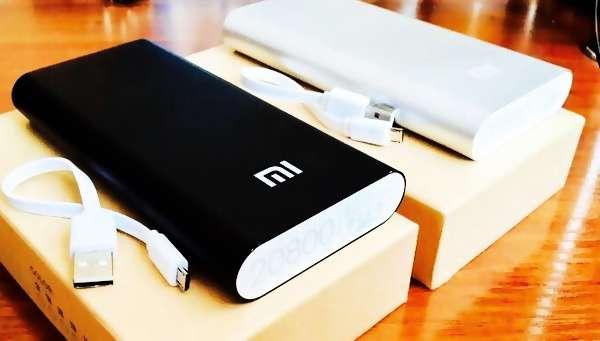 Распродажа Портативных зарядные устройств Xiaomi Power Bank 20800 mAh