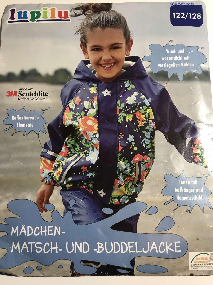 Детская куртка дождевик Lupilu на девочку 6-8 лет рост 122-128