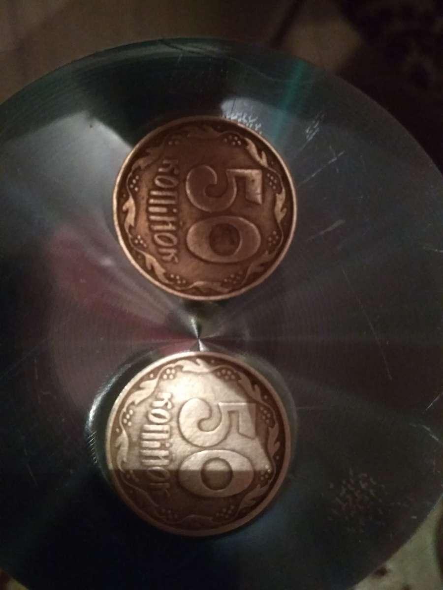 Продам гривневых 50копеек с браком