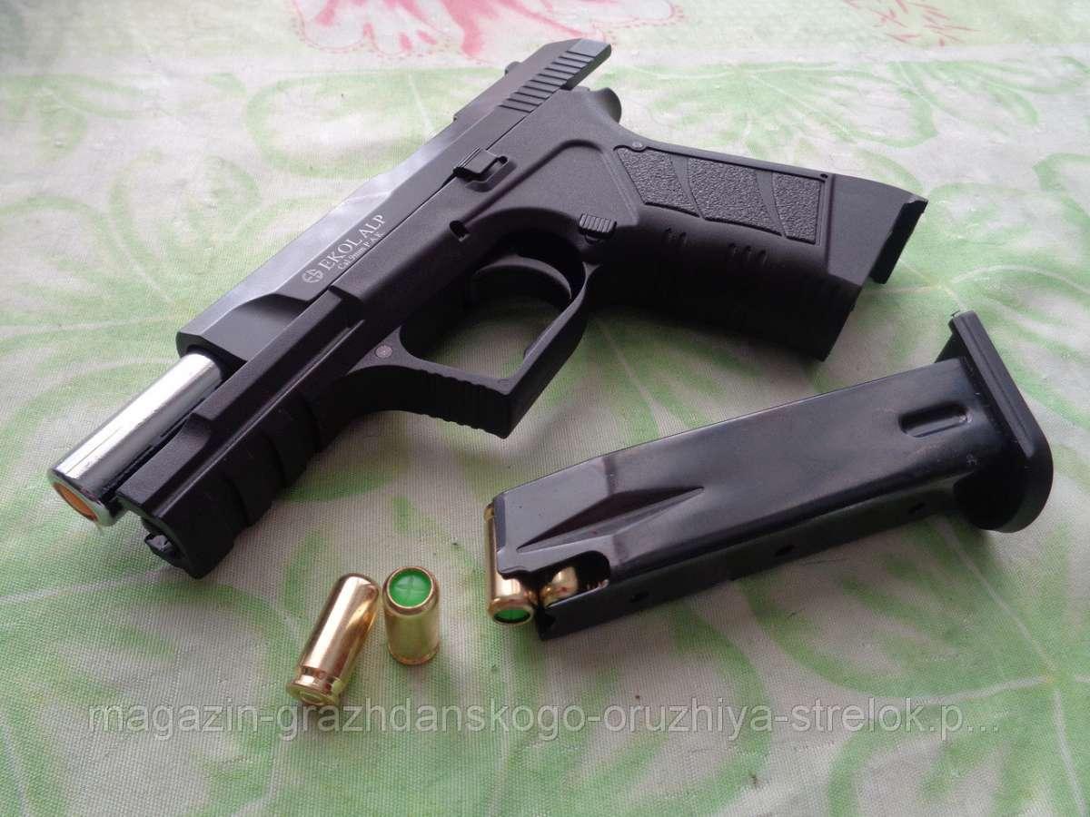 Сигнальный(шумовой) пистолет Ekol ALP!!лучшая цена!+подарок!
