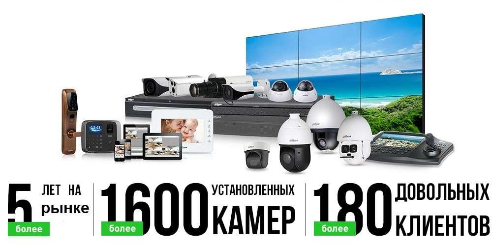 видеокамеры / комплекты видеонаблюдения, продажа и установка