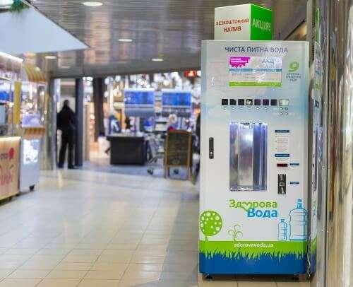 Продам сеть автоматов по продаже воды Экософт