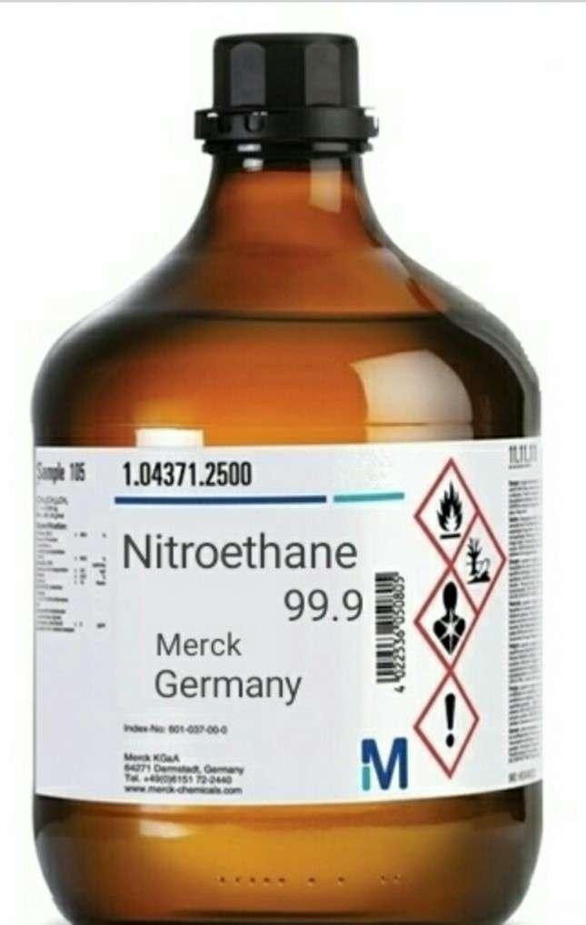 Nitroethane продам
