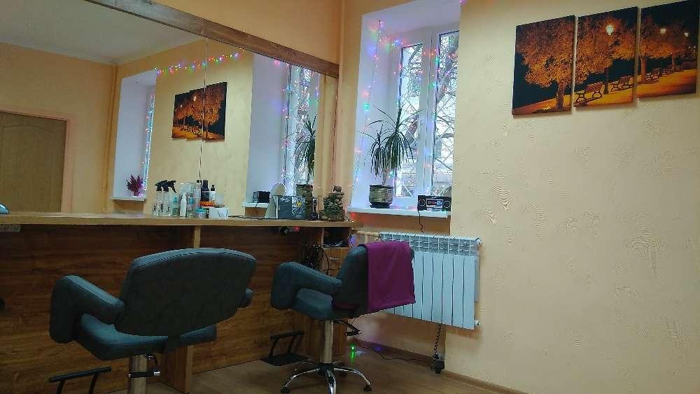 Продажа бизнеса (действующая парикмахерская) срочно!