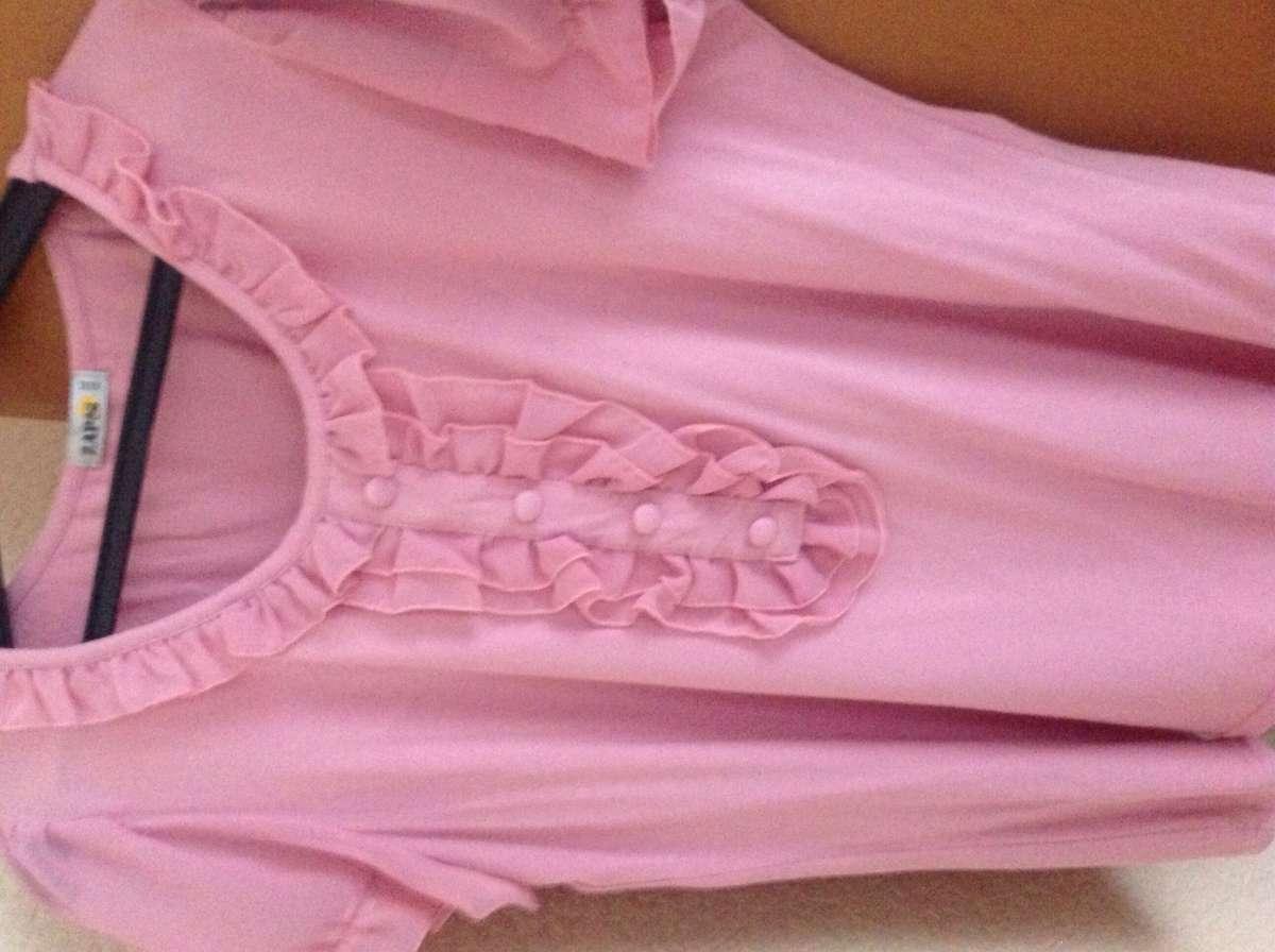 Продам жіночий одяг  100 грн - Мода и стиль   Одежда  обувь ... 4952750d137a7