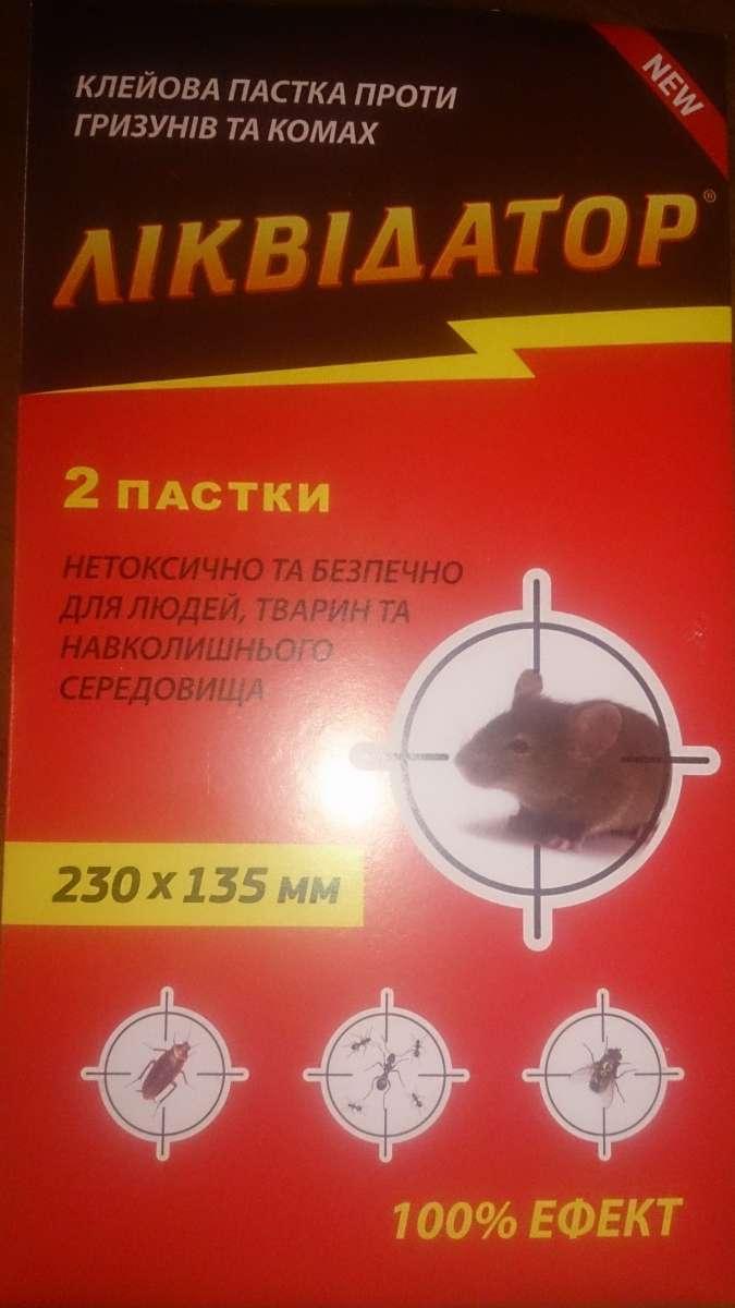 ЛІКВІДАТОР клейова пастка проти гризунів та комах