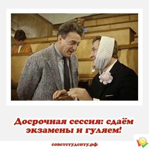 Диплом/курсовые/рефераты/курсові
