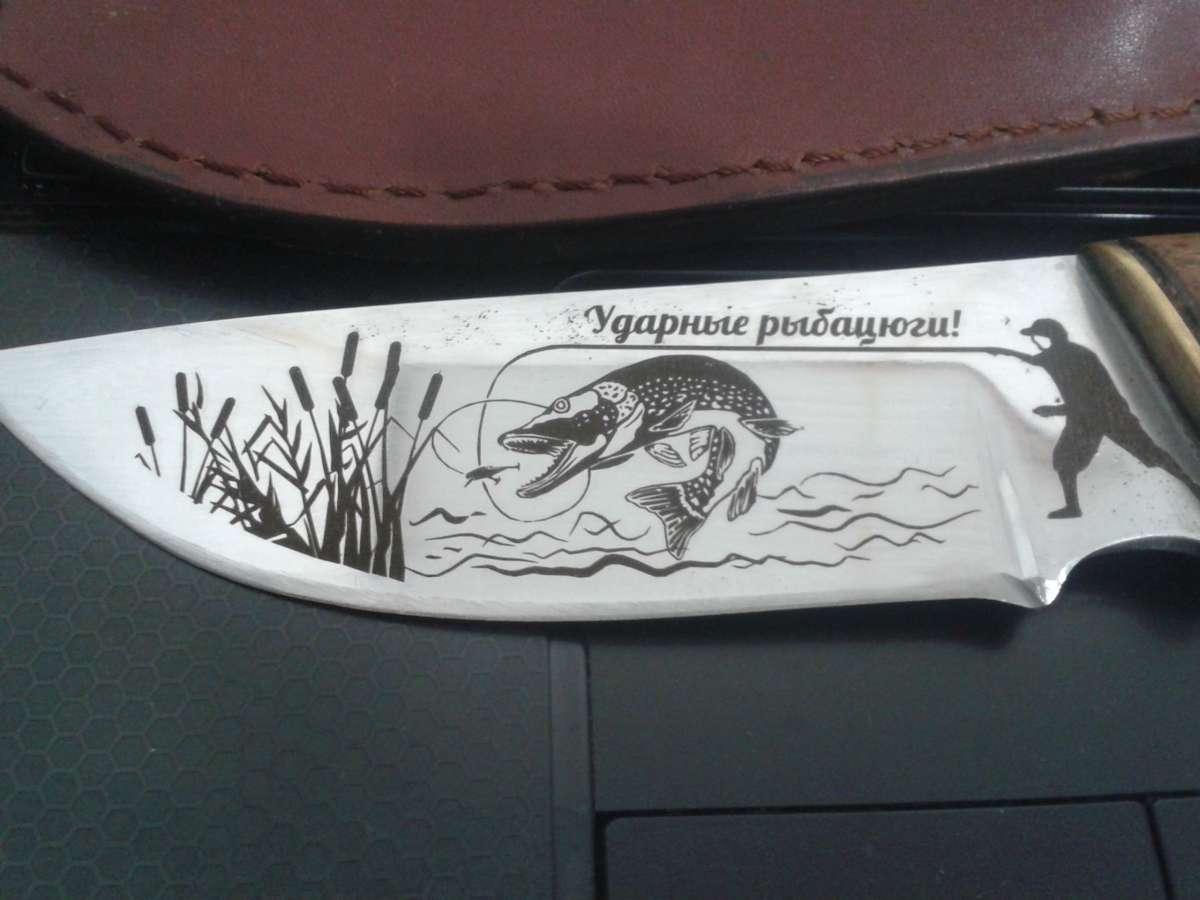 Гравировка на металле: ручки, зажигалки, медали, кальяны, ножи, флешка