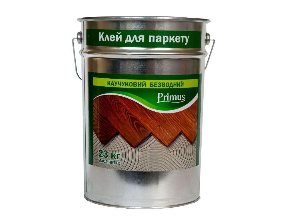 """Клей для паркета каучуковый """"Примус"""" 23 кг"""