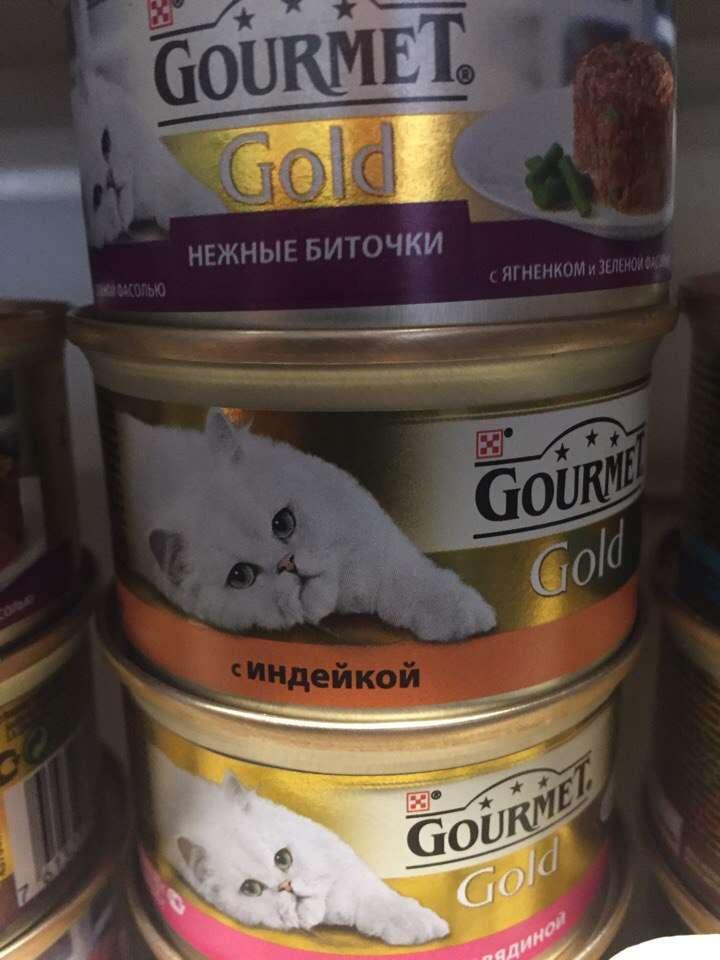 Корм для котов Гурме голд Gurmet Gold
