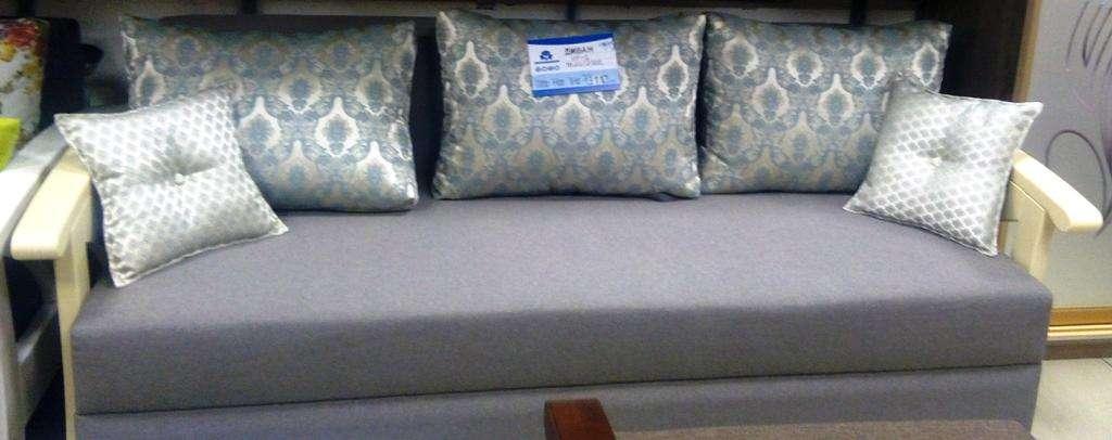 Продам диван производства УкрИзраМебель