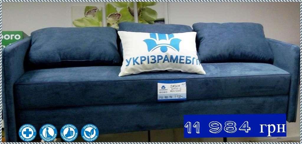 Продам диван со встроенным ортопедическим матрасом!