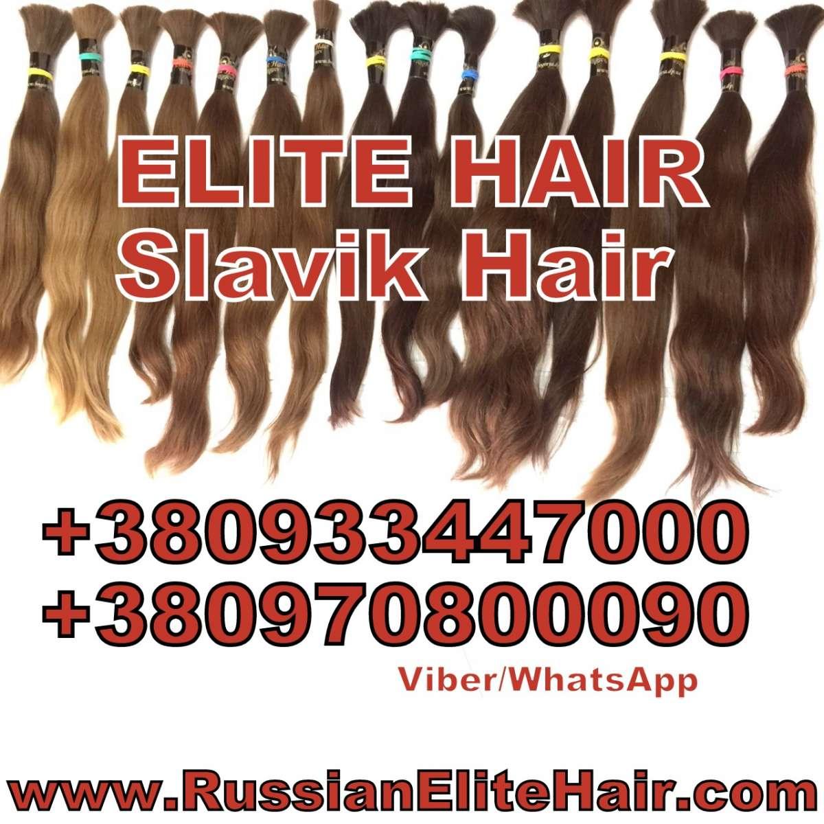Славянские волосы,Парики ручной,машинной работы Имитация кожи головы