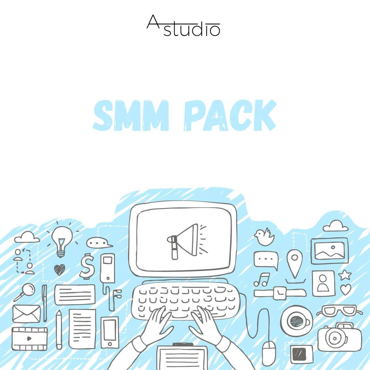 SMM консалтинг