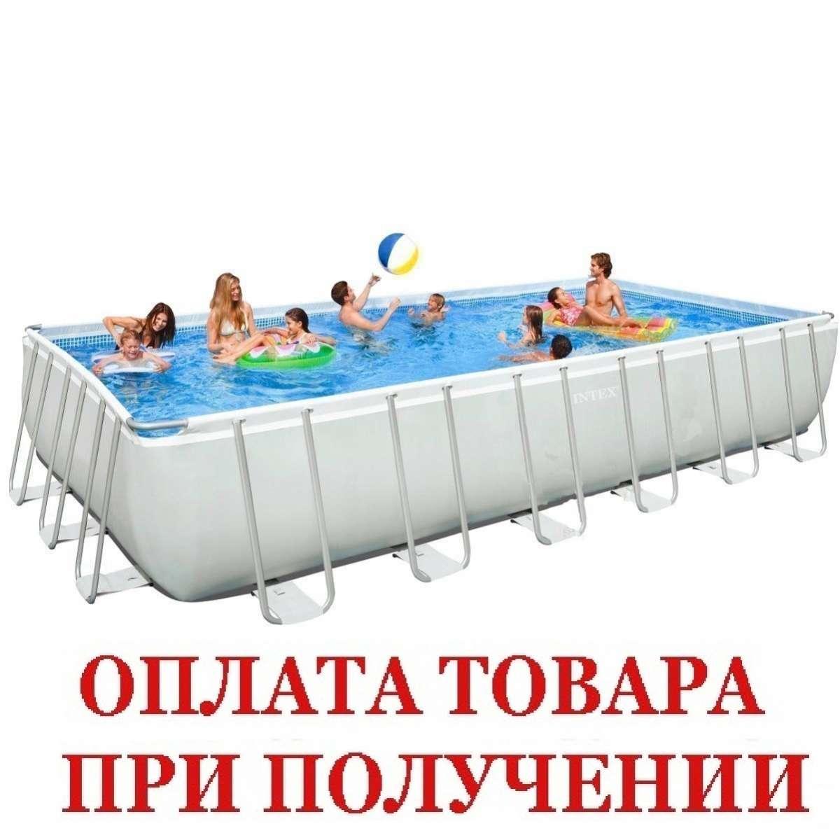 Каркасный бассейн Intex 28364-4  28366-4. Ultra Frame Rectangular Pool