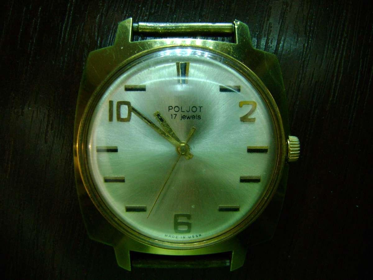 Часы полет СССР (позолота AU 20)
