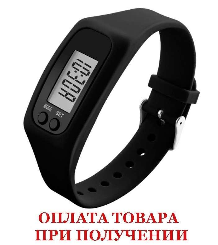 Часы мужские наручные Skmei Braclet