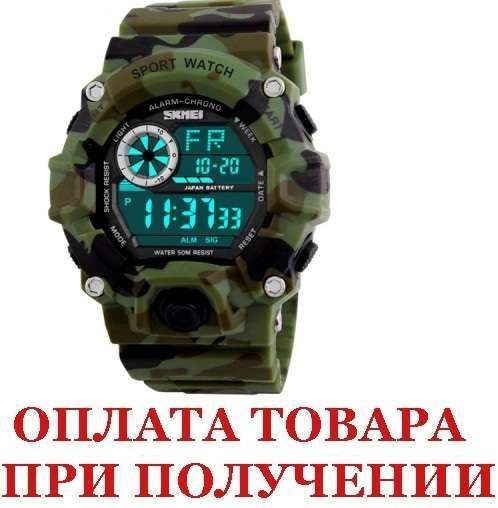 Мужские наручные часы Skmei Kamo New