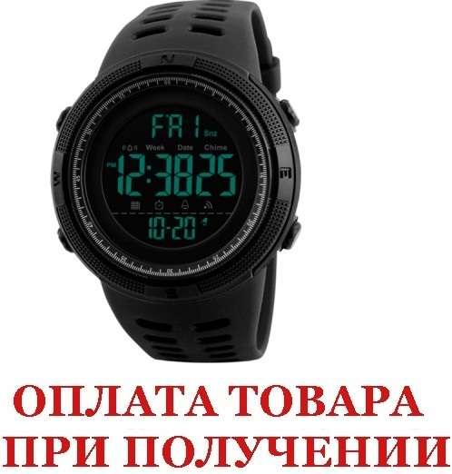 Мужские наручные часы  Skmei Amigo