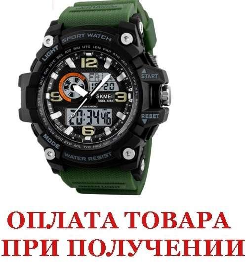 Мужские наручные часы  Skmei Disel