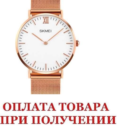 Мужские наручные часы  Skmei Cruize Gold