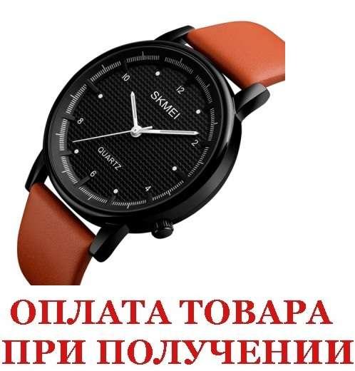 Мужские наручные часы  Skmei Lumia