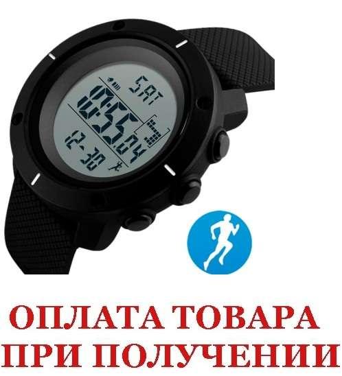 Мужские наручные часы  Skmei Dekker с шагомером