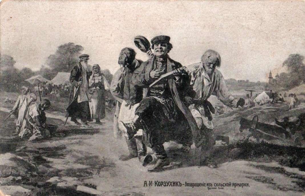 Открытое письмо. Всемірный почтовый союзъ Россія. до 1917