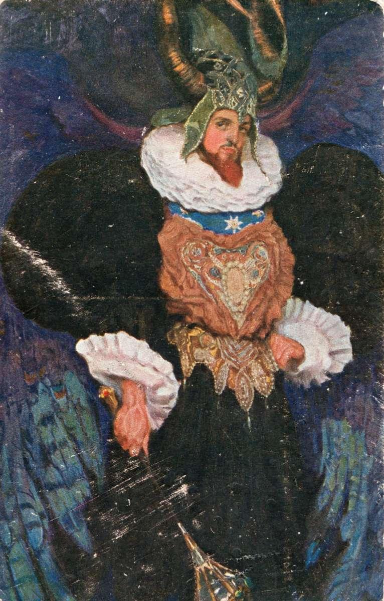 Старинная почтовая открытка. Portrait of Bronisław  Brykner in a fancу
