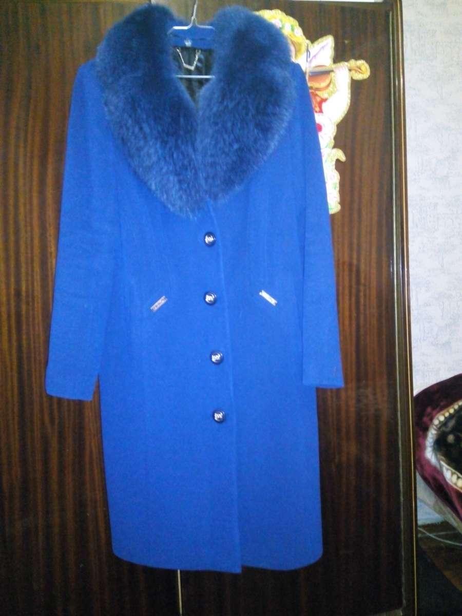 Продам пальто ( зима)