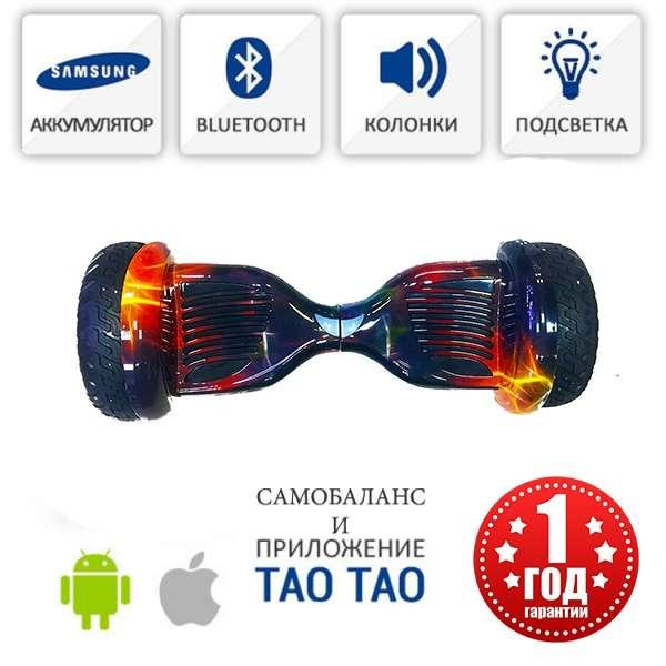 Оригинал! Гироскутер Безопасный Smart Balance Lambo LED 8 д. c автобал
