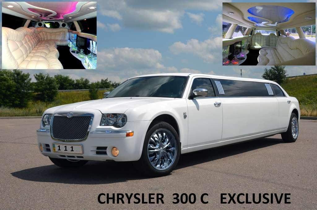 Лимузины Крайслер 300С