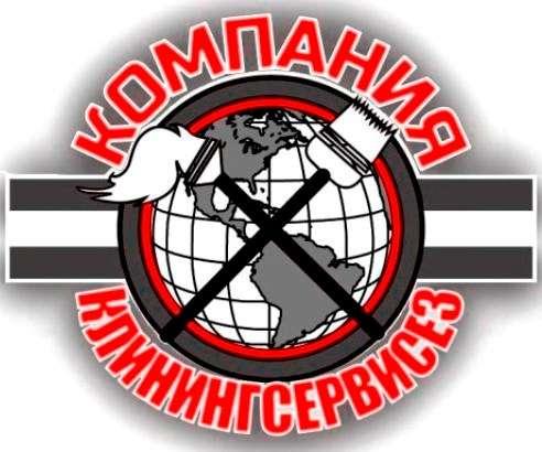 Прибирання котеджів,  прибирання квартир Святопетрівське (Петрівське)