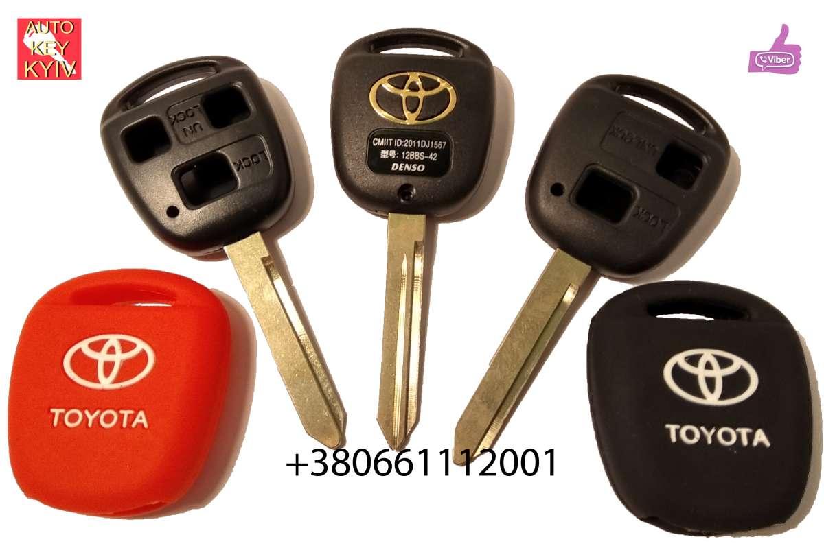 Ключ тойота, Корпус ключа toyota, две/три кнопки Авенсис Королла TOY47