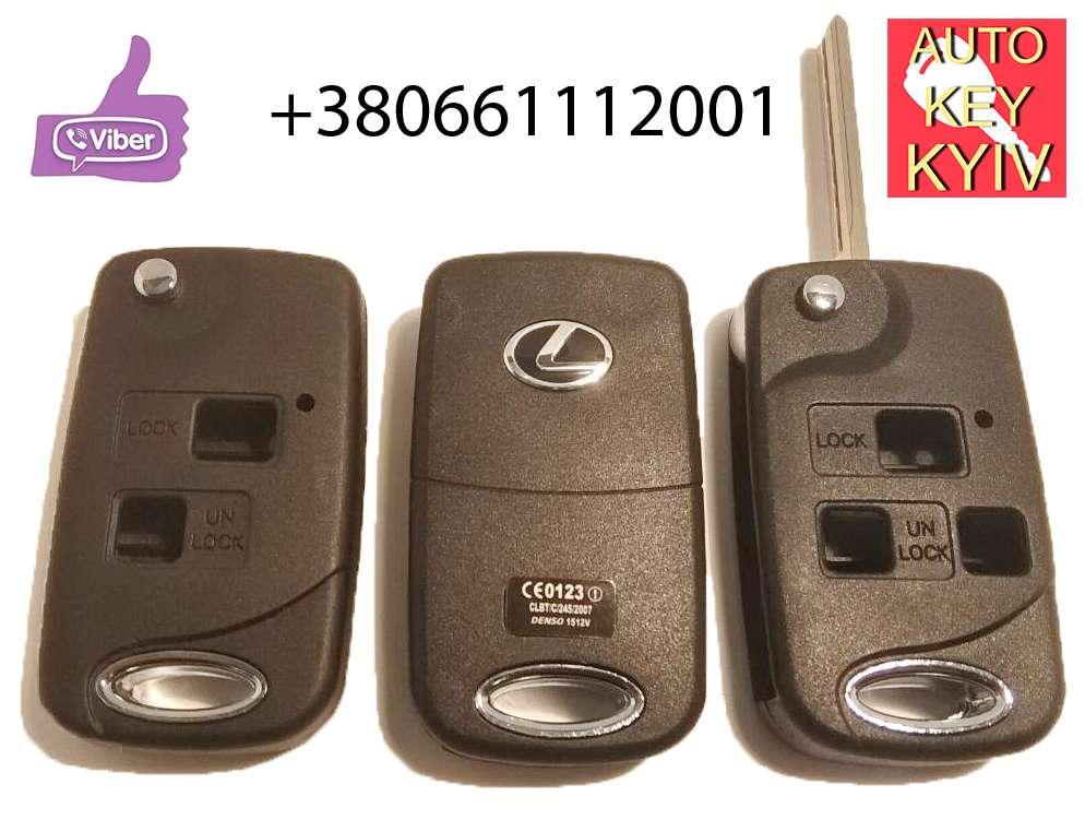 Выкидной ключ Лексус Lexus для ключей с 2 и 3 прямоугольными кнопками