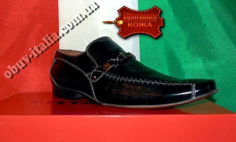 Туфли мужские кожаные Pittarello оригинал производство Италия