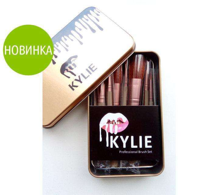 Набор кистей Kylie (Кайли) Professional Brush Set 12в1