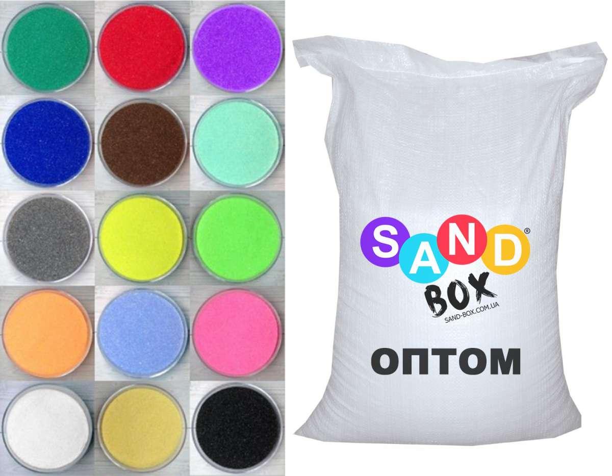 Цветной песок от производителя оптом и в розницу (мраморная крошка)