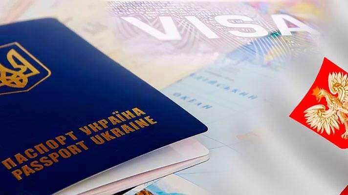 Национальная (рабочая) Польская виза
